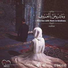 Image about love in ✨🌸The beauty of Islam✨🌸 by ياسمين♡ Cute Muslim Couples, Muslim Girls, Muslim Women, Romantic Couples, Wedding Couples, Cute Couples, Wedding Quotes, Muslim Family, Muslim Wedding Dresses
