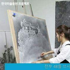#원지영작가 #미술응원프로젝트