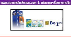 Management team - UOB Asset Management PORTFOLIO MANAGER บริษัทหลักทรัพย์จัดการกองทุน ทิสโก้ จำกัด (บจ. บริหารทุนไทย). INVESTMENT OFFICER บริษัทเงินทุนหลักทรัพย์ ทิสโก้ จำกัด.  #สินเชื่อกรุงเทพ #บัตรกดกรุงเทพ #บัตรกดสดเงินสดกรุงเทพ #สินเชื่อธนาคารกรุงเทพ #สินเชื่อกรุงเทพ #สินเชื่อซัมมิทแคปปิตอล    #บัตรเครดิตกสิกร #บัตรกสิกร Desktop Screenshot