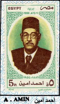 Ahmad Amin (1886–1954) was an Egyptian historian and writer. He wrote a series of books on the history of the Islamic civilization (1928–1953), a famous autobiography (My Life, 1950), as well as an important dictionary of Egyptian folklore (1953).