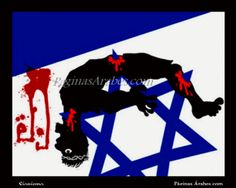 Palestina -Árabes e Israelíes - Una Historia Inconclusa