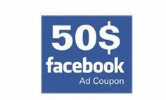 كوبونات حملات دعائية علي فيس بوك بقيمة 50 دولار فقط 15 دولار