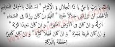 Para Duası Allah Islam, Karma, Religion, Simple, Prayer, Allah