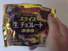 Sliced Chocolate, the New Processed Sliced Cheese Snack Recipes, Snacks, Pop Tarts, Bourbon, Japan, Cheese, Chocolate, Blog, Fun