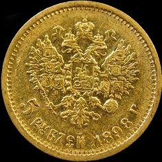 RUSSIA 1898 5 ROUBLES GOLD COIN  CO 9
