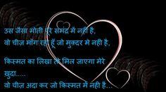 Shayari Hi Shayari: Latest love shayari in hindi