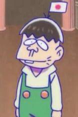 Hatabou   Anime-Planet Cherami Leigh, Luigi, Smurfs, Anime, Fictional Characters, Art, Art Background, Kunst, Cartoon Movies