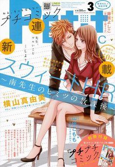 Sweet HR – Minami-sensei no Himitsu no Houkago