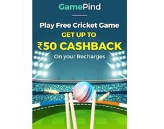 📣💰NAYAG Tricks & Deals Alerts💰📢  👉 https://tricks.nayag.com/play-gamepind-cricket/     #NAYAG  Send 👍🏻/👎🏻 if you like /dislike These Offers.  ☎📱Forward This To Your Friends.  For More Deals & Loots visit our website  https://tricks.nayag.com⁠⁠⁠⁠