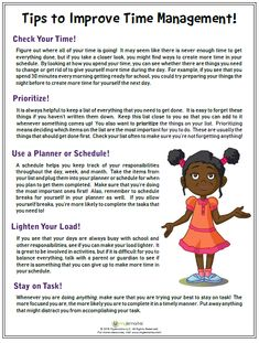 Tips to Improve Time Management for Kids! #timemanagement #procrastination #organization #copingskills #mylemarks