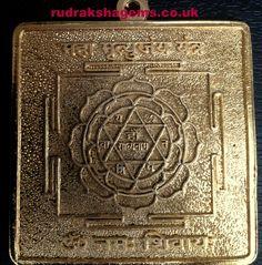 Rudra Shiva, Advaita Vedanta, Birth Chart, E Bay, Chakra, Meditation, Spirituality, God, Angel Wings