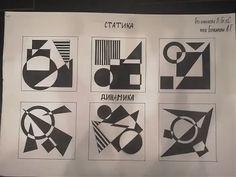 Pencil Art Drawings, Art Drawings Sketches, Design Art, Graphic Design, Design Basics, Minimalist Painting, Composition Design, Turkish Art, Principles Of Design