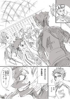 「【HQ!】ついったろぐ7【及影,クロ月,兎赤】」/「たなぼったくり」の漫画 [pixiv]