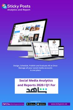 Sticky Posts provides Social Media Analytics and Reports for Zidane Social Media Analytics, Artificial Intelligence Technology, Posts, Football, Pepsi, Coca Cola, Competitor Analysis, Uber, Amazon