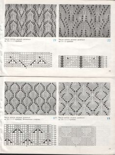 1000 Images About 24 Stitch Repeat Punchcard On Pinterest