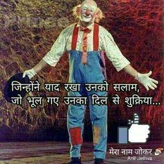 :)~ #lifequotes #sach #तमन्ना करते हो #जिन #खुशियों की, #दुआ है वह #खुशिया #आपके #कदमो मे हो, #खुदा #आपको वह सब #हक़ीक़त मे दे, जो कुछ #आपके #सपनो में हो! #yaadon #Lamhe #laxmsingh #instagram
