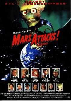 マーズ・アタック02 火星人襲来に慌てふためく地球人の姿をジャック・ニコルソン、グレン・クロ..