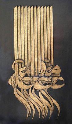 Islamic calligraphy.