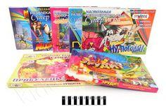 Гра настільна (папір) м. Харків, игровые наборы для девочек, мягкие игрушки в украине, bakugan игрушки, мягкие игрушки для малышей, дом для кукол, развивающие игрушки от 2 лет