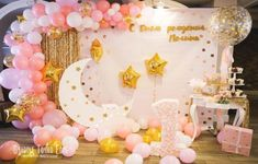 57 Ideas baby shower party girl twinkle twinkle for 2019 #party #babyshower #baby