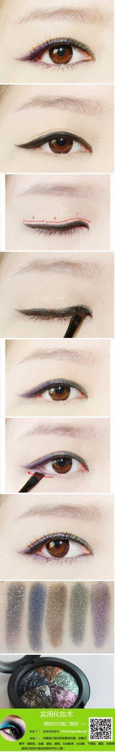 japanese/koreaan make up tutorial www.AsianSkincare.Rocks