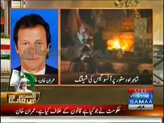 Imran Khan To Shutter Down Whole Pakistan - Watch Video - Crispylogs
