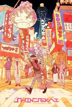 Manga Anime, Cartoon As Anime, Anime Demon, Anime Guys, Anime Art, Illustrations, Illustration Art, Anime Shop, Chibi