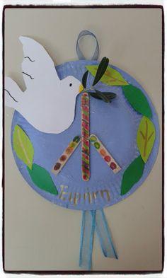 Ταξιδεύοντας στον κόσμο των νηπίων: πολεμος-ειρήνη Kindergarten Crafts, Preschool Crafts, Diy And Crafts, Crafts For Kids, Arts And Crafts, Peace Crafts, Arte Elemental, 5th Grade Art, Remembrance Day