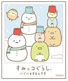 Cute Cartoon Drawings, Kawaii Drawings, Sumiko Gurashi, Japanese Drawings, Cute Japanese, Kawaii Wallpaper, Cute Comics, Kawaii Cute, Cute Gif