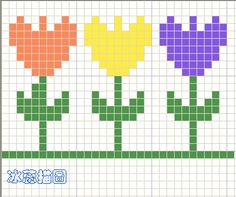 Tulips in a row Small Cross Stitch, Cross Stitch Heart, Cross Stitch Borders, Cross Stitch Flowers, Cross Stitch Designs, Cross Stitching, Cross Stitch Embroidery, Cross Stitch Patterns, Bead Loom Patterns