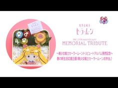 Sailor Moon bento instructions. Why settle for a basic lunch when it could be magical?