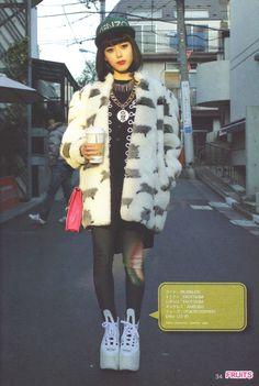 Cool Japanese street style