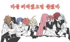 akuma no riddle ships Yuri, Anime Mouth Drawing, Riddle Story Of Devil, Akuma No Riddle, Wattpad, Manga Games, Manga Comics, Kawaii Girl, Riddles