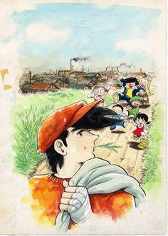 ちばてつや「あしたのジョー」扉絵原画(週刊少年マガジン1972年4月9日号)(c)高森朝雄・ちばてつや/講談社 Cool Poster Designs, Cool Posters, Old Anime, Anime Manga, Otaku, Art Vintage, Old Tv, Box Art, Japanese Art