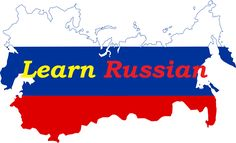 Edubull is providing Russian Language Course. Looking for Russian Language Lessons with Russian Language Basics, introduction to the Russian Language Classes with the Russian Language Learning App. Russian Language Course, Russian Language Lessons, Russian Lessons, Russian Language Learning, Foreign Language Courses, Language Classes, Russian Literature, Learn Russian, How To Pronounce