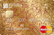 MasterCard Gold PayPass