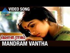 Mandram Vantha Full Video Song | Mouna Ragam Tamil Movie | Revathi | Mohan | Ilayaraja - YouTube