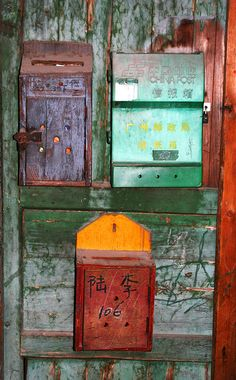 Letterboxes in Guangzhou, China.