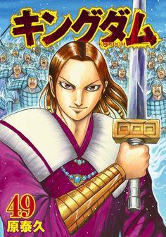 Japan's Weekly Manga & Light Novel Rankings For January 21st, 2018