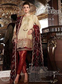 MARIA.B. Brides BD06- Wedding Edition