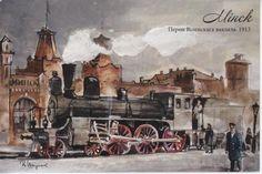 Minsk,Belarus 1913 Vilenski Railway Station Postcrossing  postcard