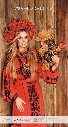 Irina Palamar Ukrainian beauty folk fashion