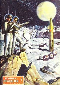 A miniature Moon base from the cover of Tekhnika Molodezhi (Youth Technics), August 1953