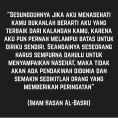 Reminder Quotes, Self Reminder, Words Quotes, Sayings, Qoutes, Muslim Quotes, Islamic Quotes, Daily Quotes, Best Quotes