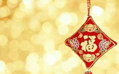 Chinese New Year Wallpaper.Wallpaper Happy New Year 2017 Celebrations New Year Crazy HD Computer Wallpaper WallpaperSafari. Chinese New Year Dates, Chinese New Year Greeting, New Year Greeting Cards, New Chinese, Happy Chinese New Year, New Year Wallpaper Hd, Chinese New Year Wallpaper, Holiday Wallpaper, Wallpaper Desktop