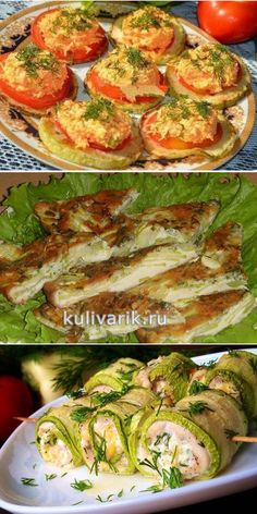 Кабачки Becoming Vegetarian, Vegetarian Lunch, Vegetarian Recipes, Cooking Recipes, Wedding Appetizers, Russian Recipes, Low Calorie Recipes, Food And Drink, Veggies