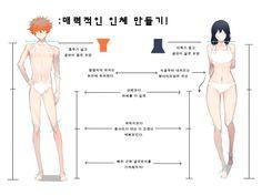 담아감 Girl Anatomy, Face Anatomy, Anatomy Poses, Anatomy Study, Anatomy Drawing, Anatomy Reference, Human Anatomy, Pose Reference, Human Drawing