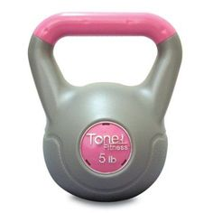 Tone Fitness Cement Filled Kettlebell, Gray https://www.kettlebellmaniac.com/shop/