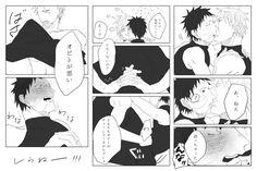 ObiKaka (オビカカ) Obito/Kakashi | Naruto