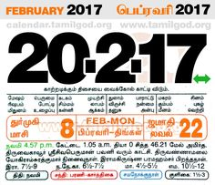 Tamil daily calendar for the day 20/02/2017